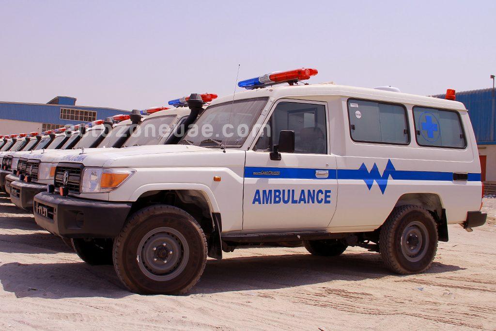 Ambulance Manufacturing company