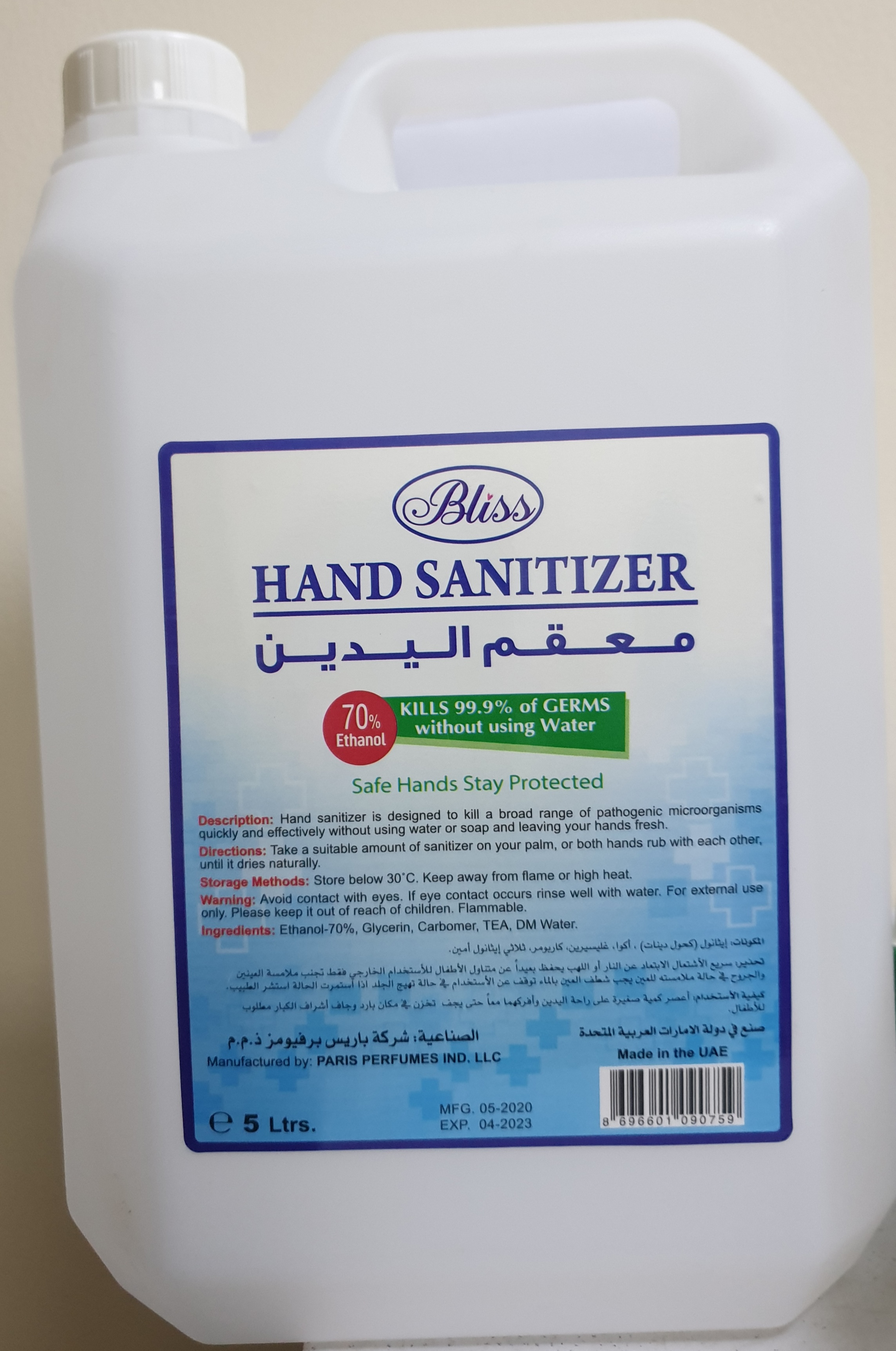 Bliss Sanitizers