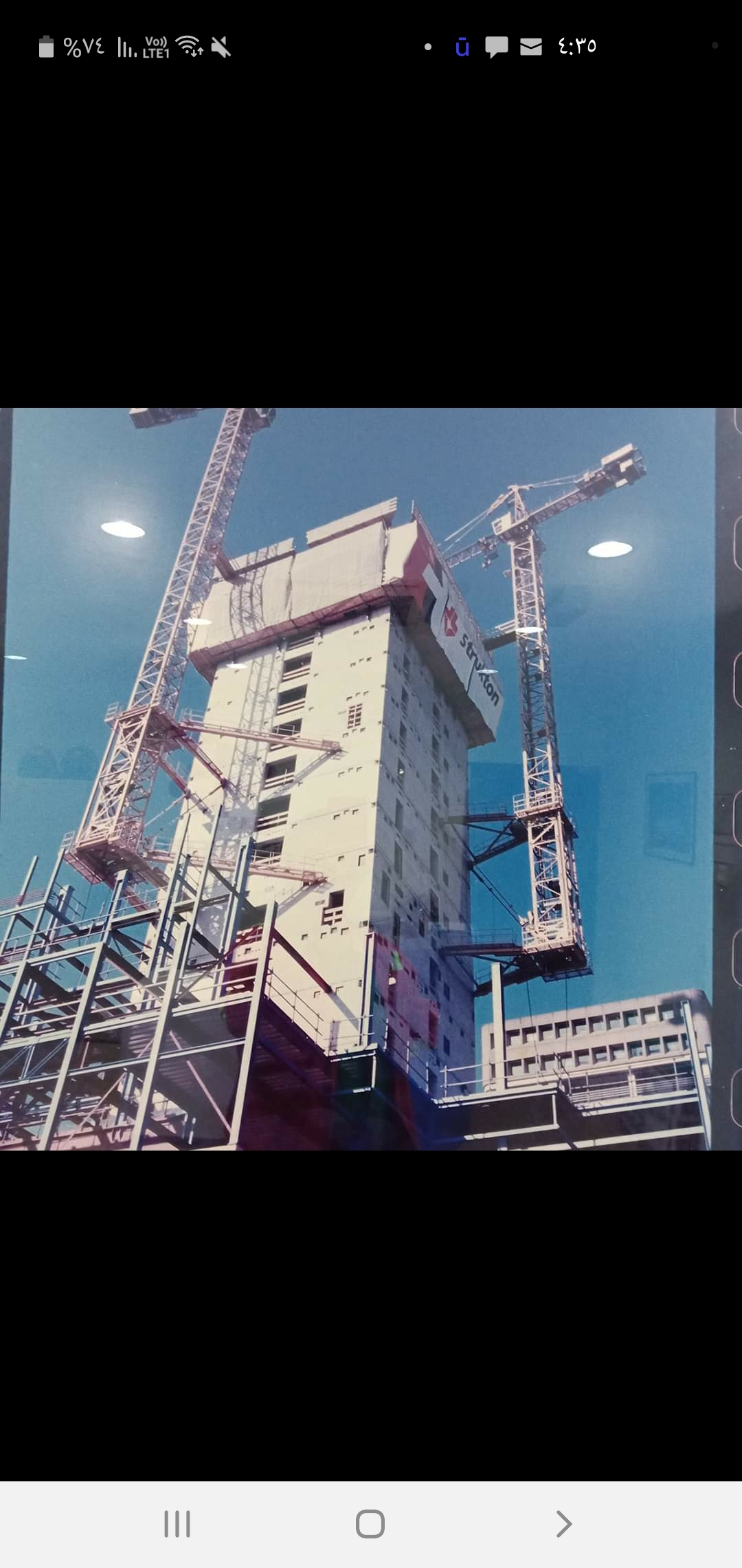 Tower cranes . Trucks .construction machineries