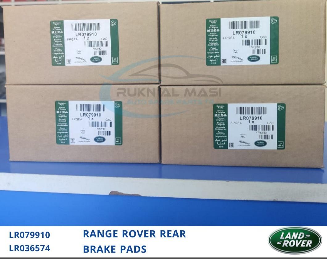 Range Rover front Brake pads