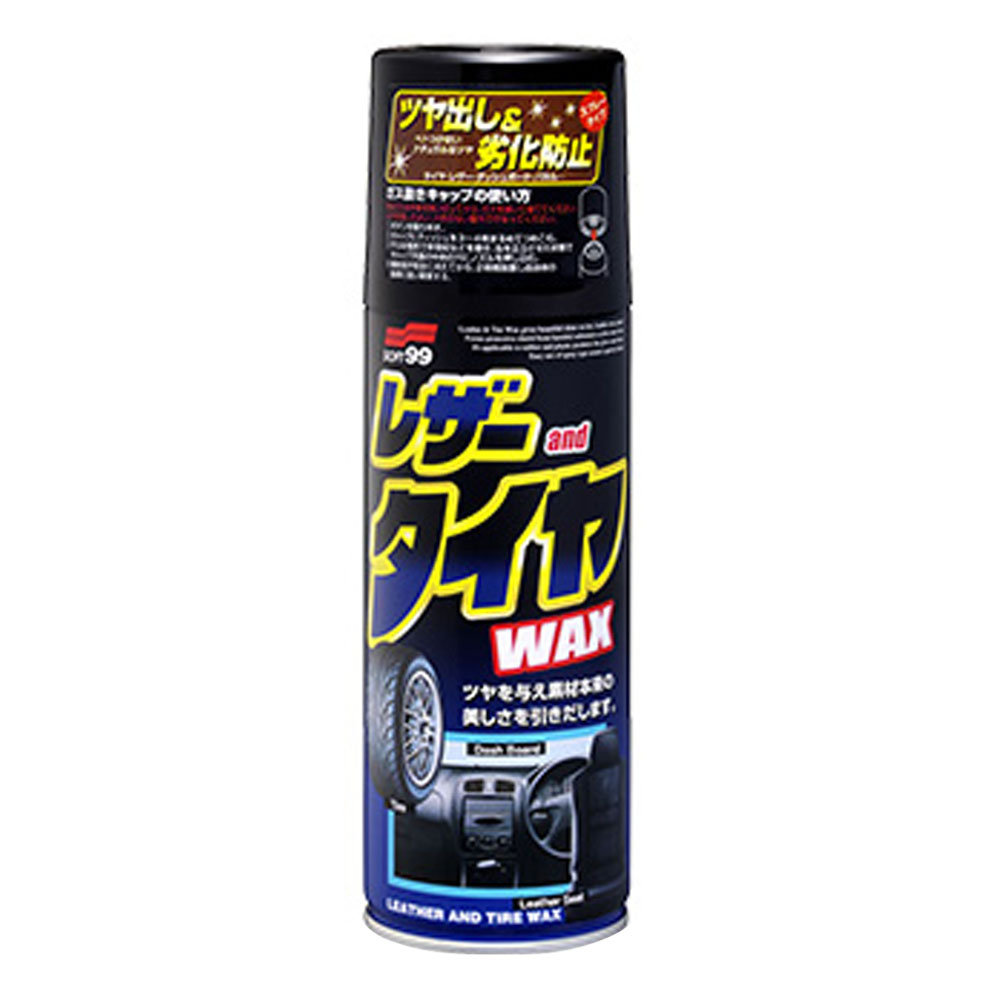 SOFT99 Leather & Tire Wax BS518