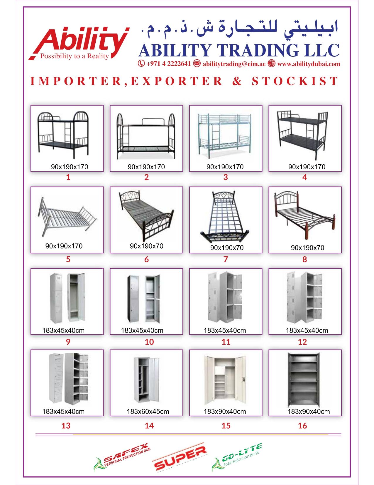 Bunk beds, lockers, sun loungers,