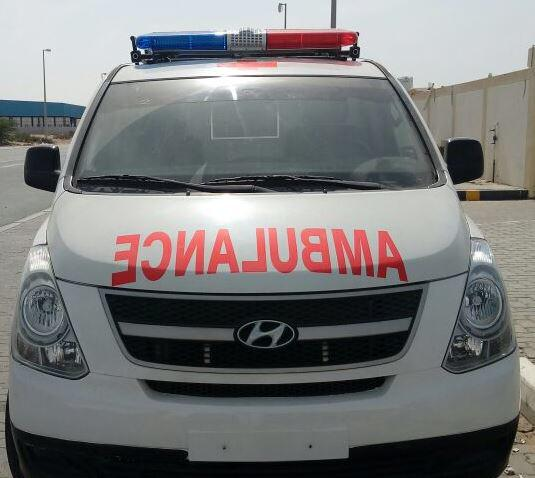 Hyundai H1 Basic Life Support Ambulance