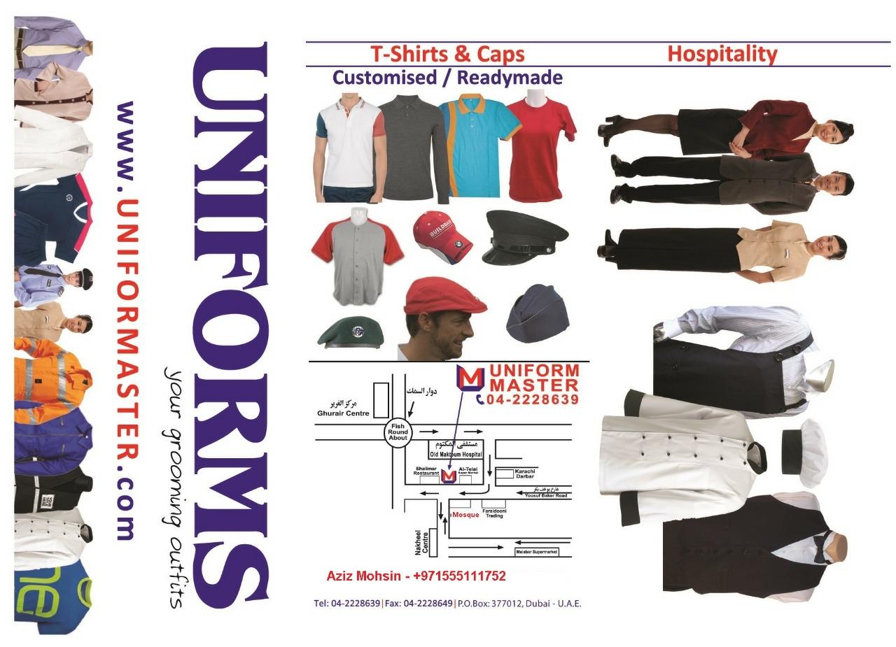 Customize Uniform