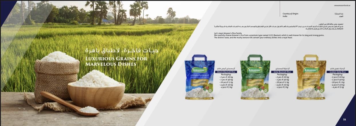 Amazon sella Basmati rice