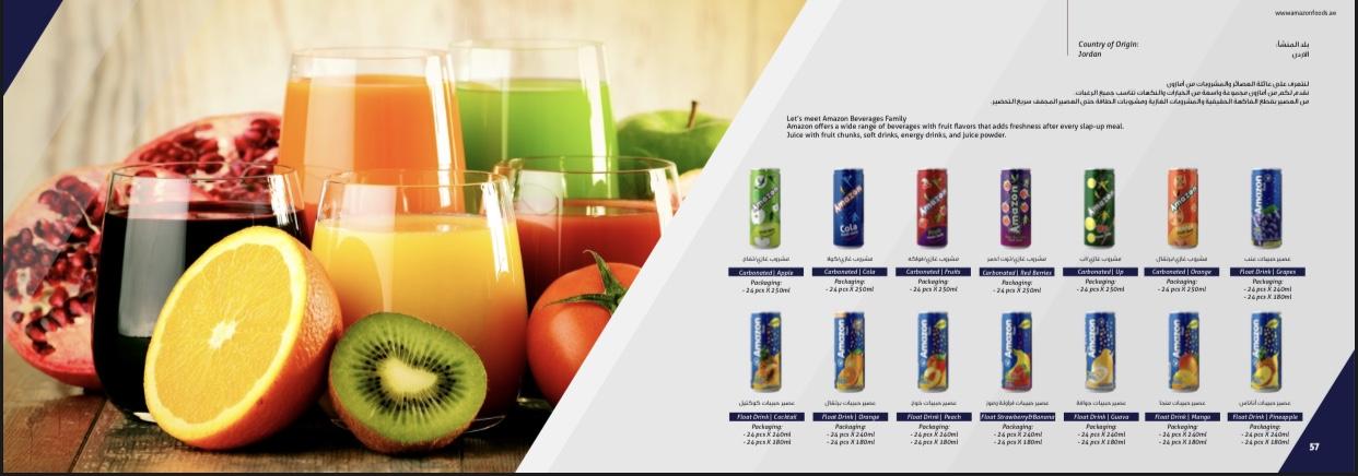 Amazon float juices