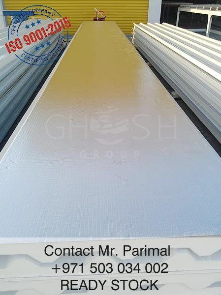 galvanized-aluminum-corrugated-sheet